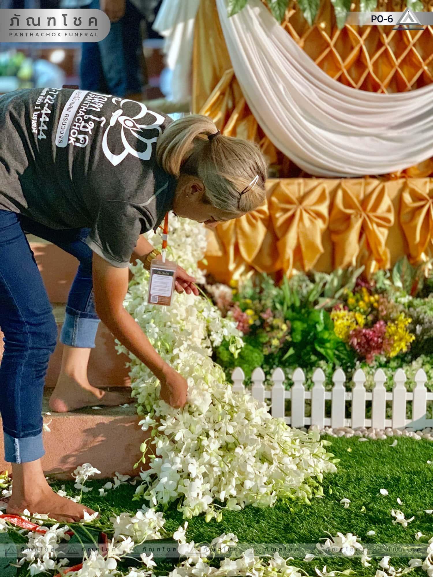 ดอกไม้ประดับเมรุ ชุด P0-6 142