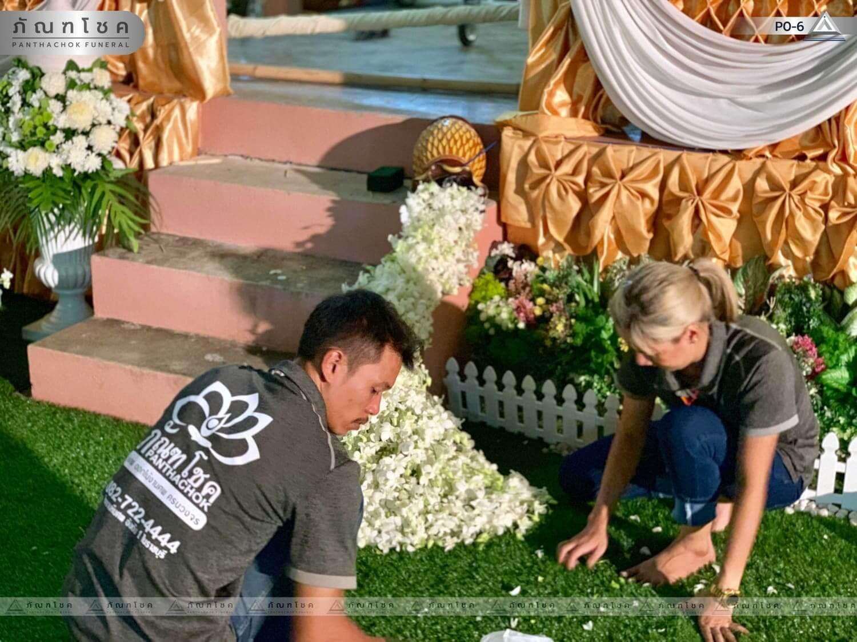ดอกไม้ประดับเมรุ ชุด P0-6 145