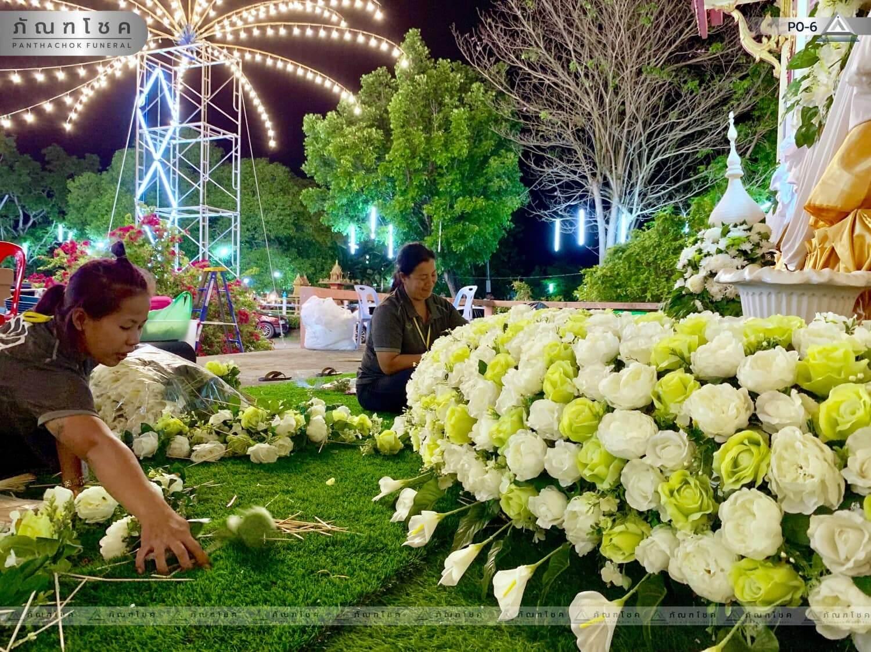 ดอกไม้ประดับเมรุ ชุด P0-6 150