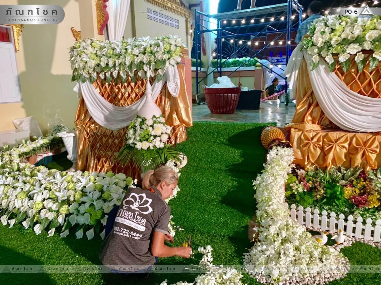 ดอกไม้ประดับเมรุ ชุด P0-6 154