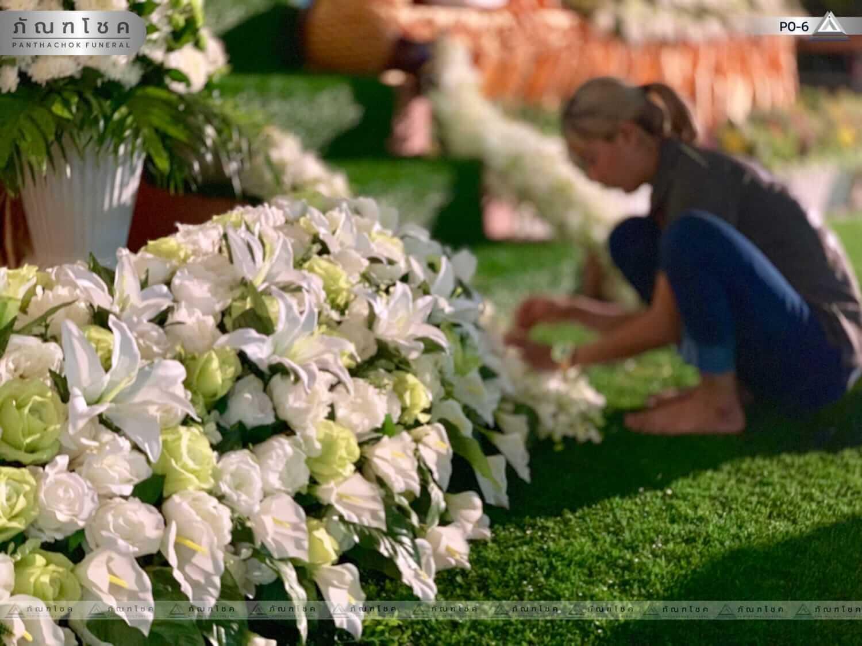 ดอกไม้ประดับเมรุ ชุด P0-6 155