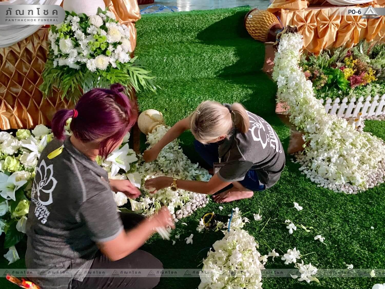 ดอกไม้ประดับเมรุ ชุด P0-6 157