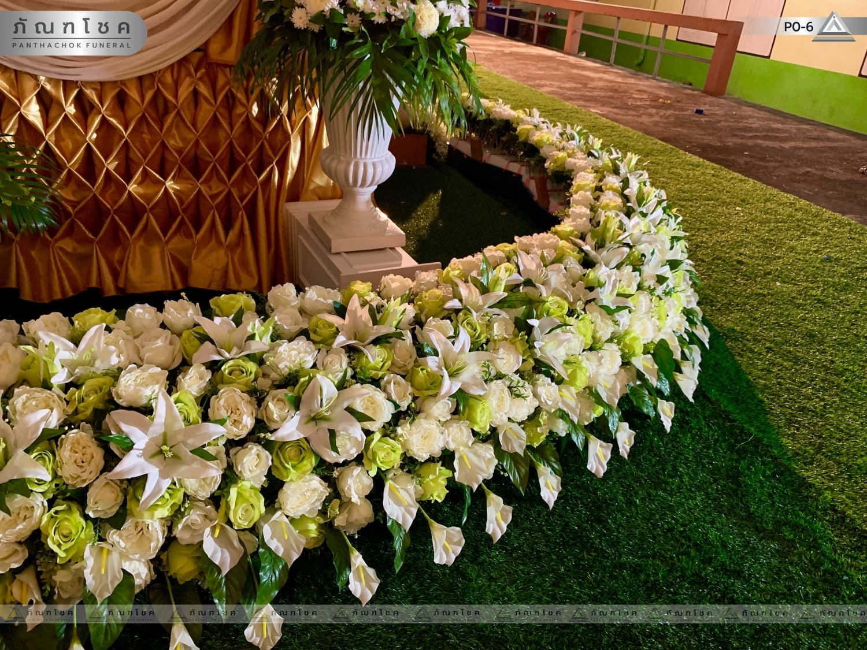 ดอกไม้ประดับเมรุ ชุด P0-6 164