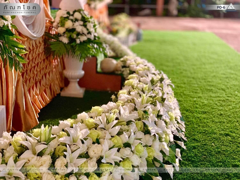 ดอกไม้ประดับเมรุ ชุด P0-6 165