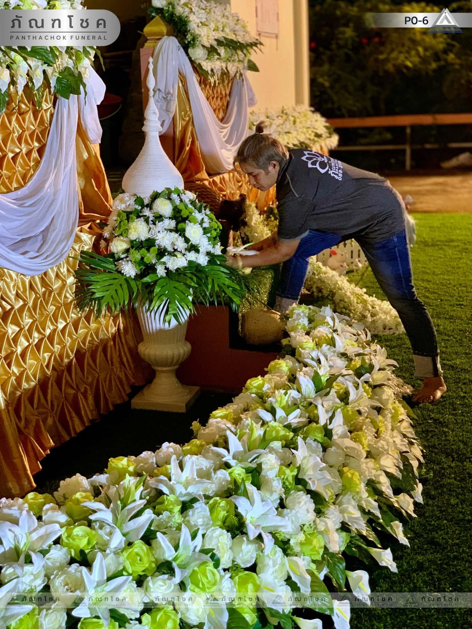 ดอกไม้ประดับเมรุ ชุด P0-6 171