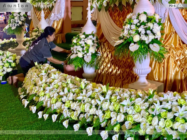 ดอกไม้ประดับเมรุ ชุด P0-6 173