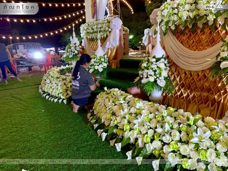 ดอกไม้ประดับเมรุ ชุด P0-6 174