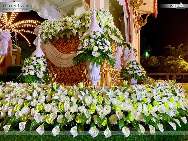 ดอกไม้ประดับเมรุ ชุด P0-6 177