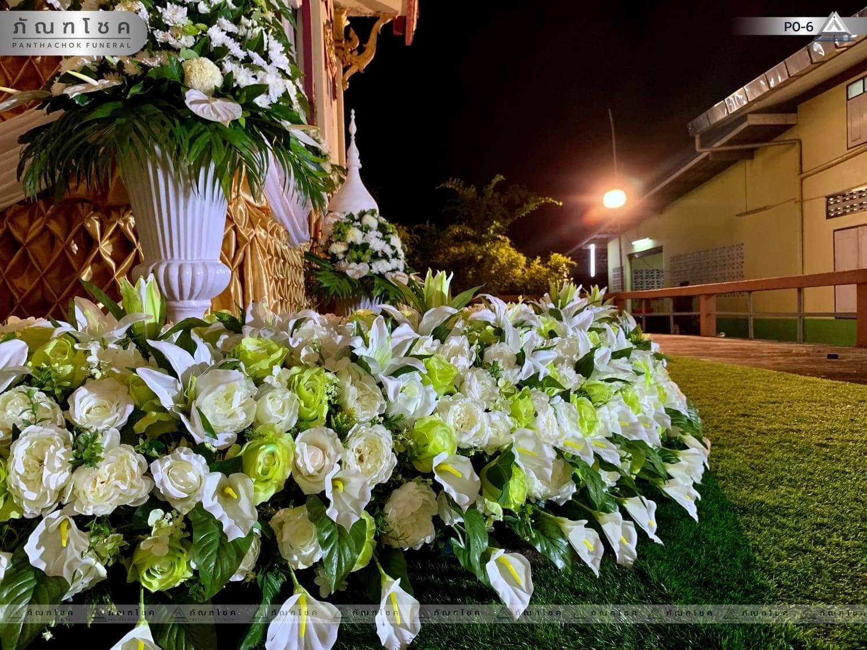 ดอกไม้ประดับเมรุ ชุด P0-6 178