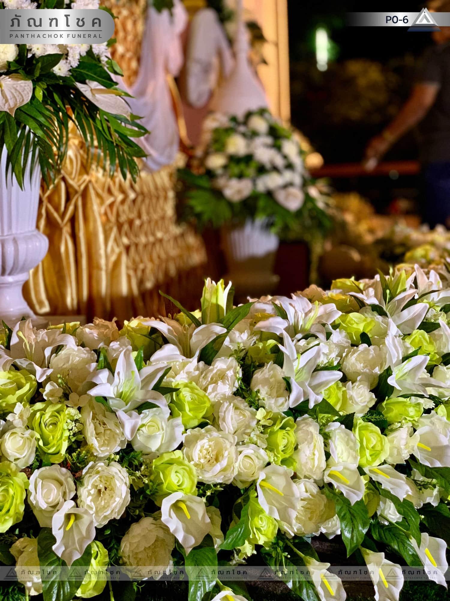 ดอกไม้ประดับเมรุ ชุด P0-6 179