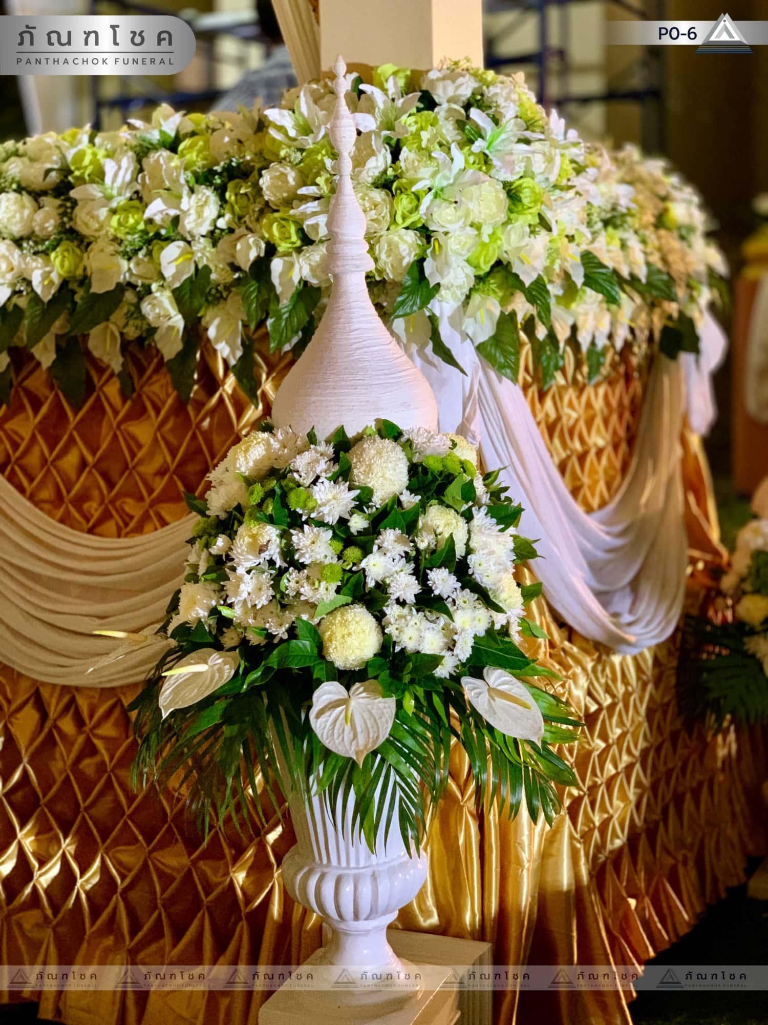 ดอกไม้ประดับเมรุ ชุด P0-6 180