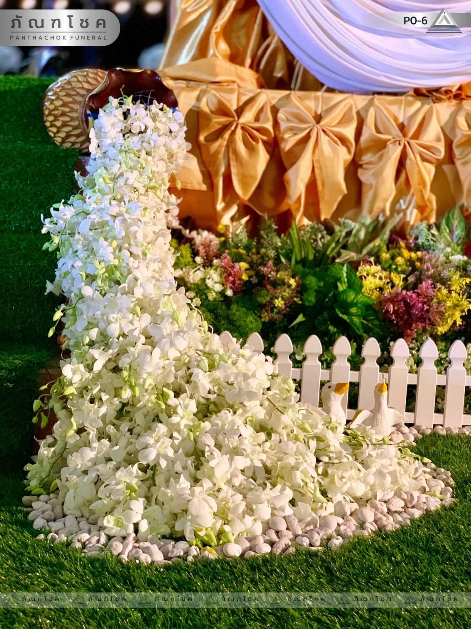 ดอกไม้ประดับเมรุ ชุด P0-6 187