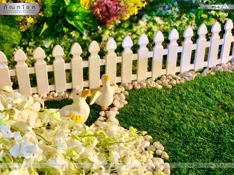 ดอกไม้ประดับเมรุ ชุด P0-6 194