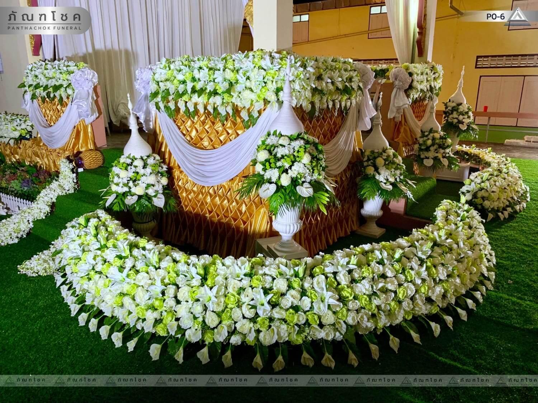 ดอกไม้ประดับเมรุ ชุด P0-6 196