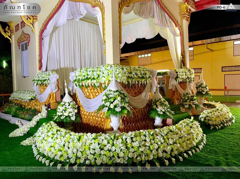 ดอกไม้ประดับเมรุ ชุด P0-6 201