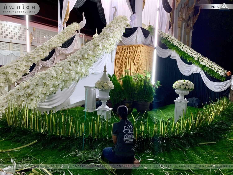 ดอกไม้ประดับเมรุ ชุด P0-5 178