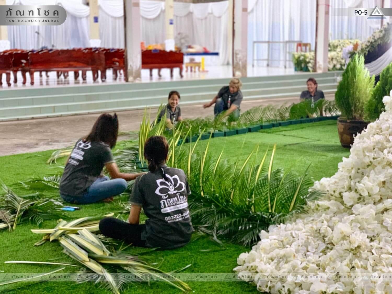 ดอกไม้ประดับเมรุ ชุด P0-5 185