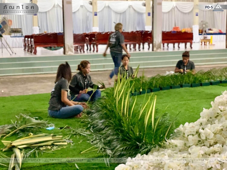 ดอกไม้ประดับเมรุ ชุด P0-5 192