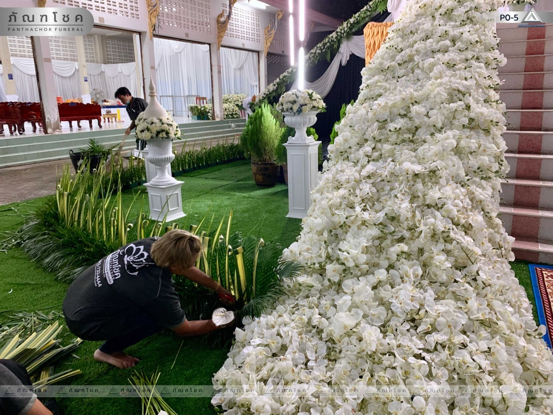 ดอกไม้ประดับเมรุ ชุด P0-5 210