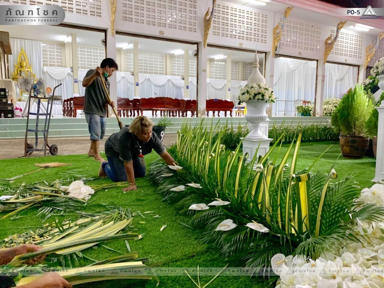 ดอกไม้ประดับเมรุ ชุด P0-5 211