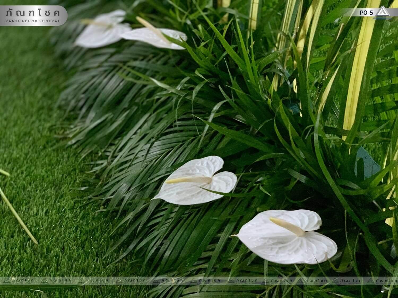 ดอกไม้ประดับเมรุ ชุด P0-5 214