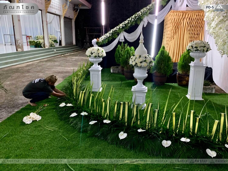 ดอกไม้ประดับเมรุ ชุด P0-5 215