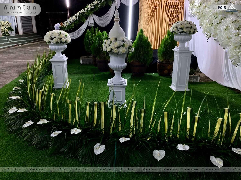 ดอกไม้ประดับเมรุ ชุด P0-5 218