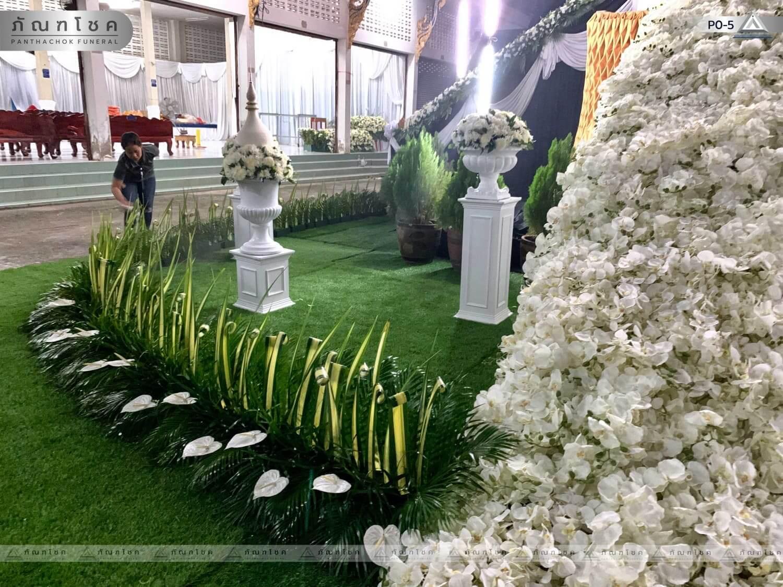 ดอกไม้ประดับเมรุ ชุด P0-5 221