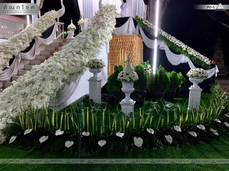 ดอกไม้ประดับเมรุ ชุด P0-5 222
