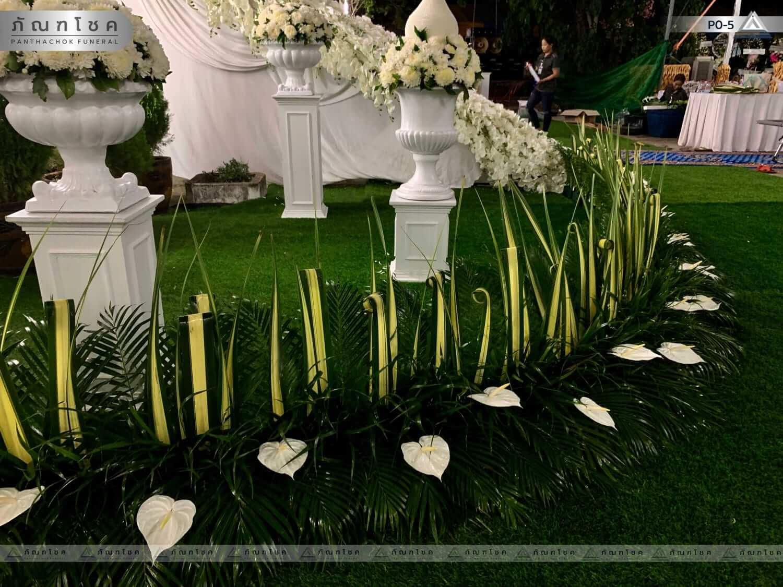 ดอกไม้ประดับเมรุ ชุด P0-5 223