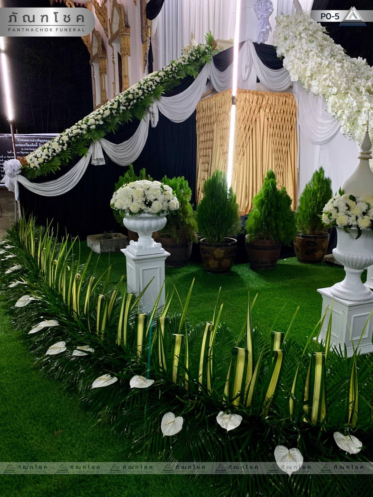 ดอกไม้ประดับเมรุ ชุด P0-5 226