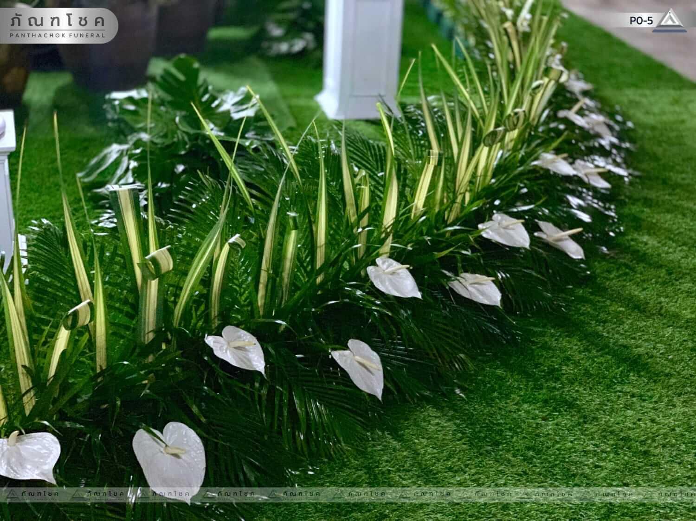 ดอกไม้ประดับเมรุ ชุด P0-5 228