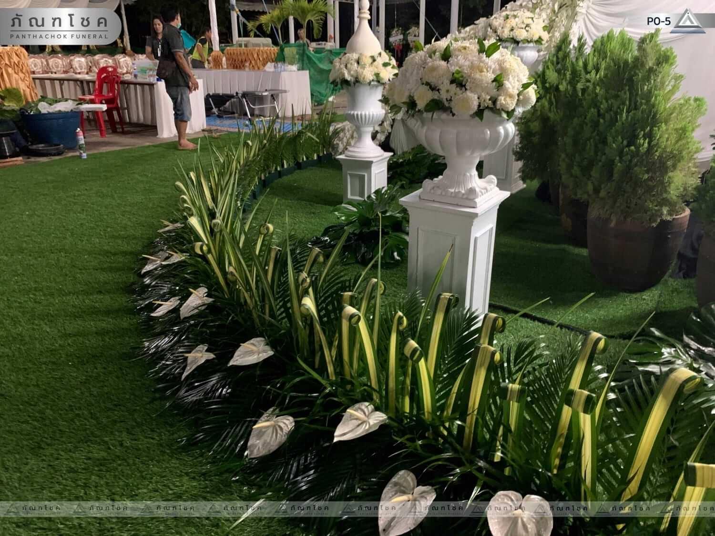 ดอกไม้ประดับเมรุ ชุด P0-5 229