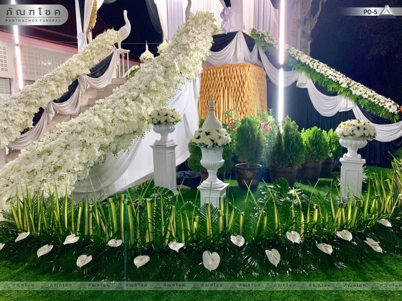 ดอกไม้ประดับเมรุ ชุด P0-5 230