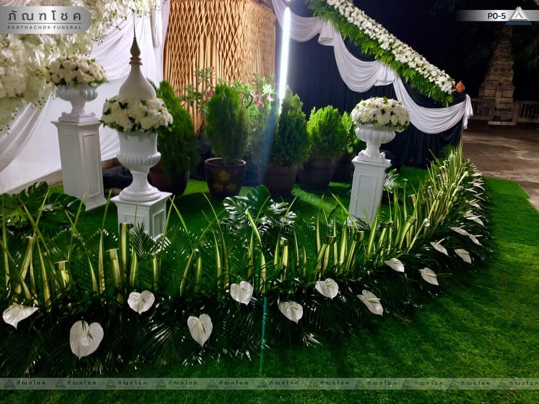 ดอกไม้ประดับเมรุ ชุด P0-5 231