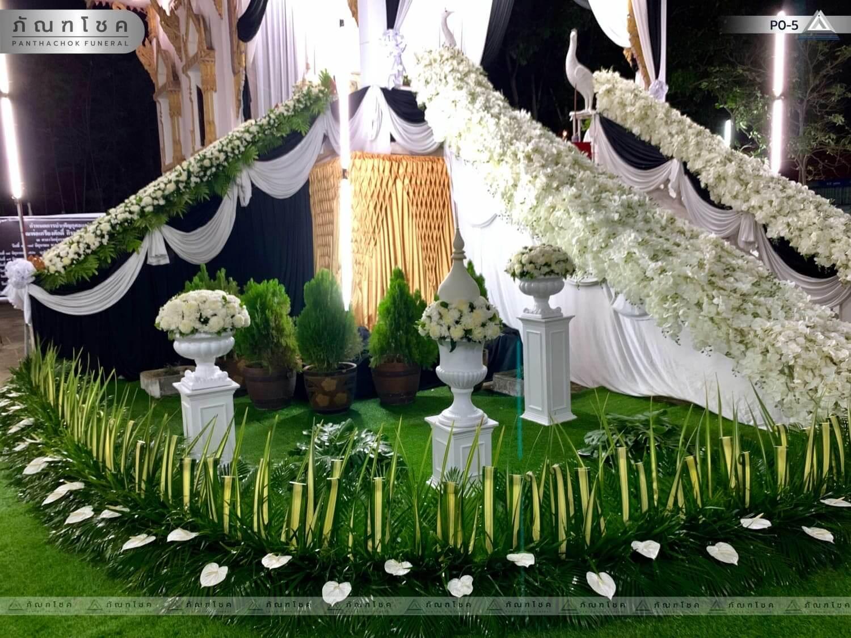 ดอกไม้ประดับเมรุ ชุด P0-5 233