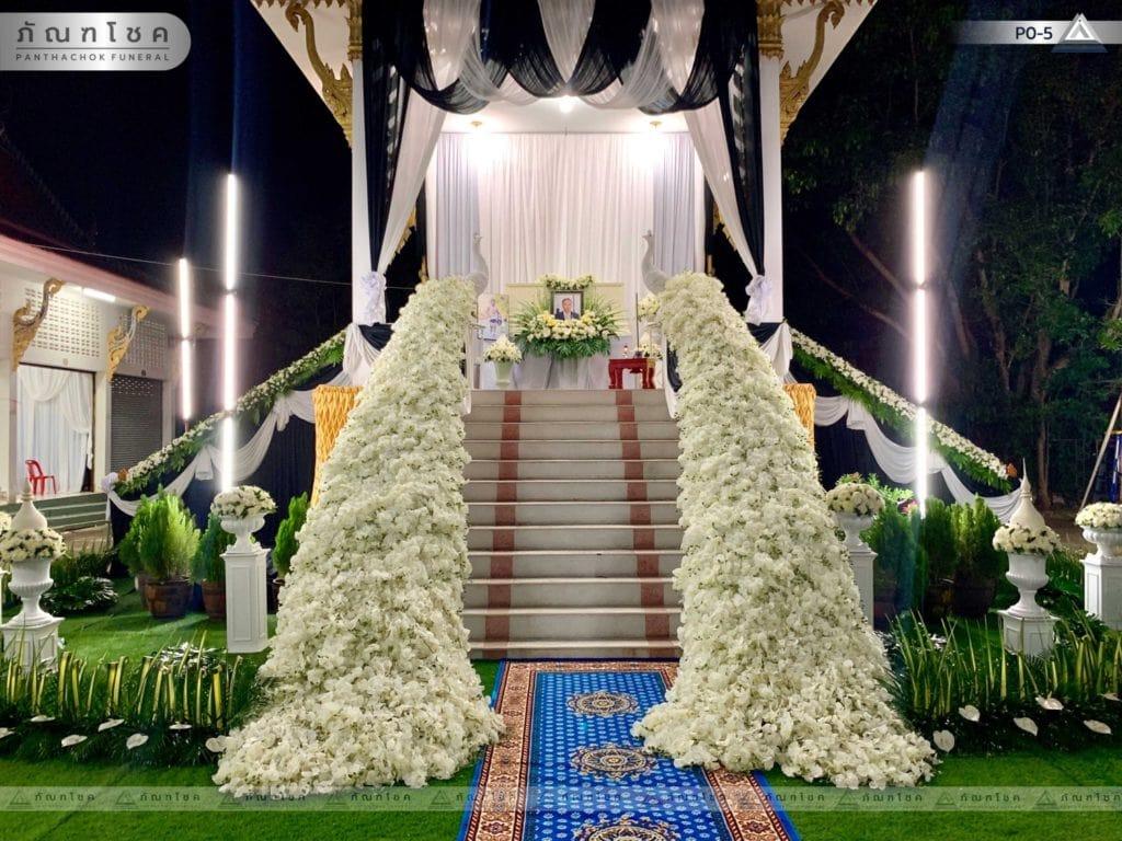 ดอกไม้งานศพเพชรบุรี เมรุดอกไม้งานศพ