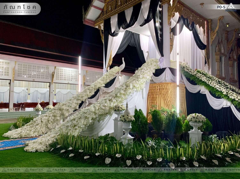 ดอกไม้ประดับเมรุ ชุด P0-5 238
