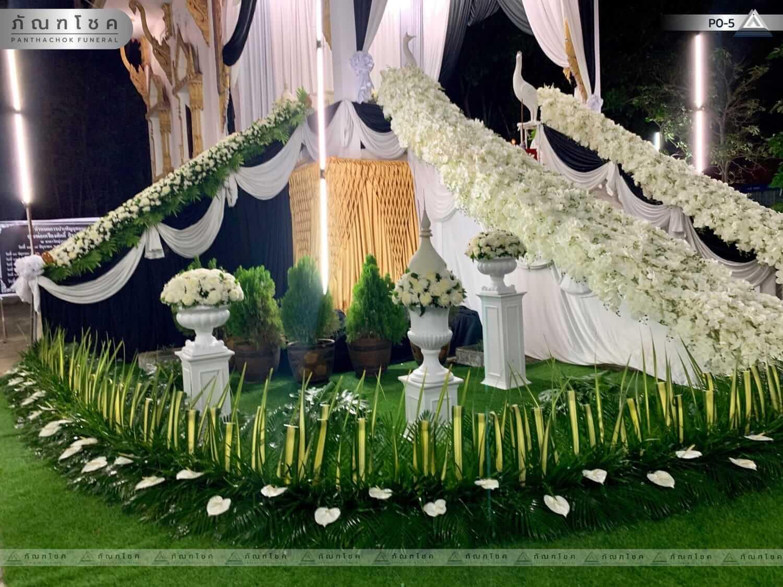 ดอกไม้ประดับเมรุ ชุด P0-5 239