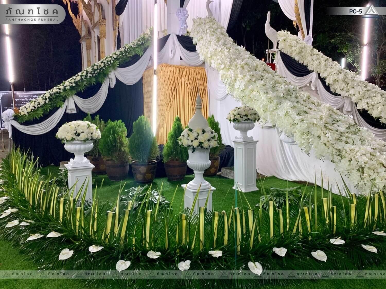 ดอกไม้ประดับเมรุ ชุด P0-5 240