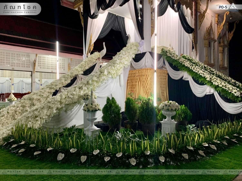 ดอกไม้ประดับเมรุ ชุด P0-5 245