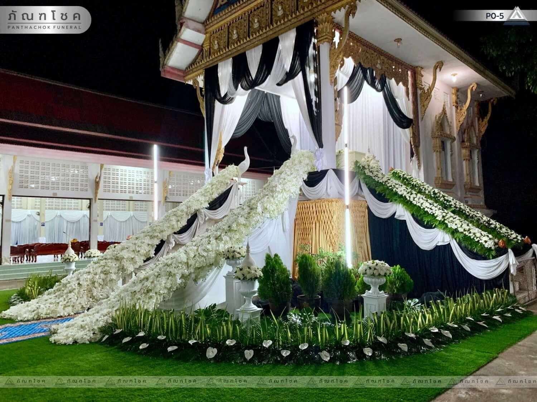 ดอกไม้งานศพเพชรบุรี จัดงานศพเพชรบุรี ดอกไม้งานศพเพชรบุรี 12