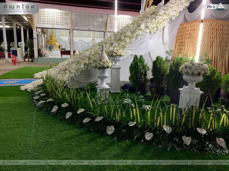 ดอกไม้ประดับเมรุ ชุด P0-5 248