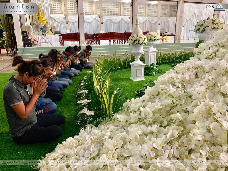 ดอกไม้ประดับเมรุ ชุด P0-5 252