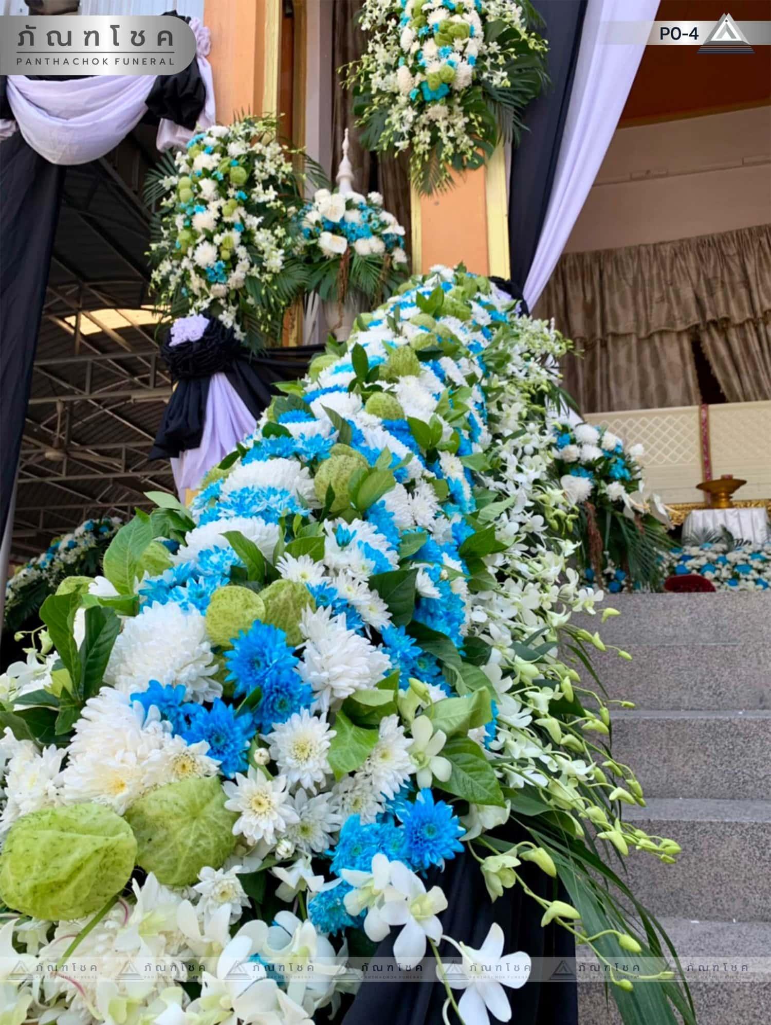 ดอกไม้ประดับเมรุ ชุด P0-4 30