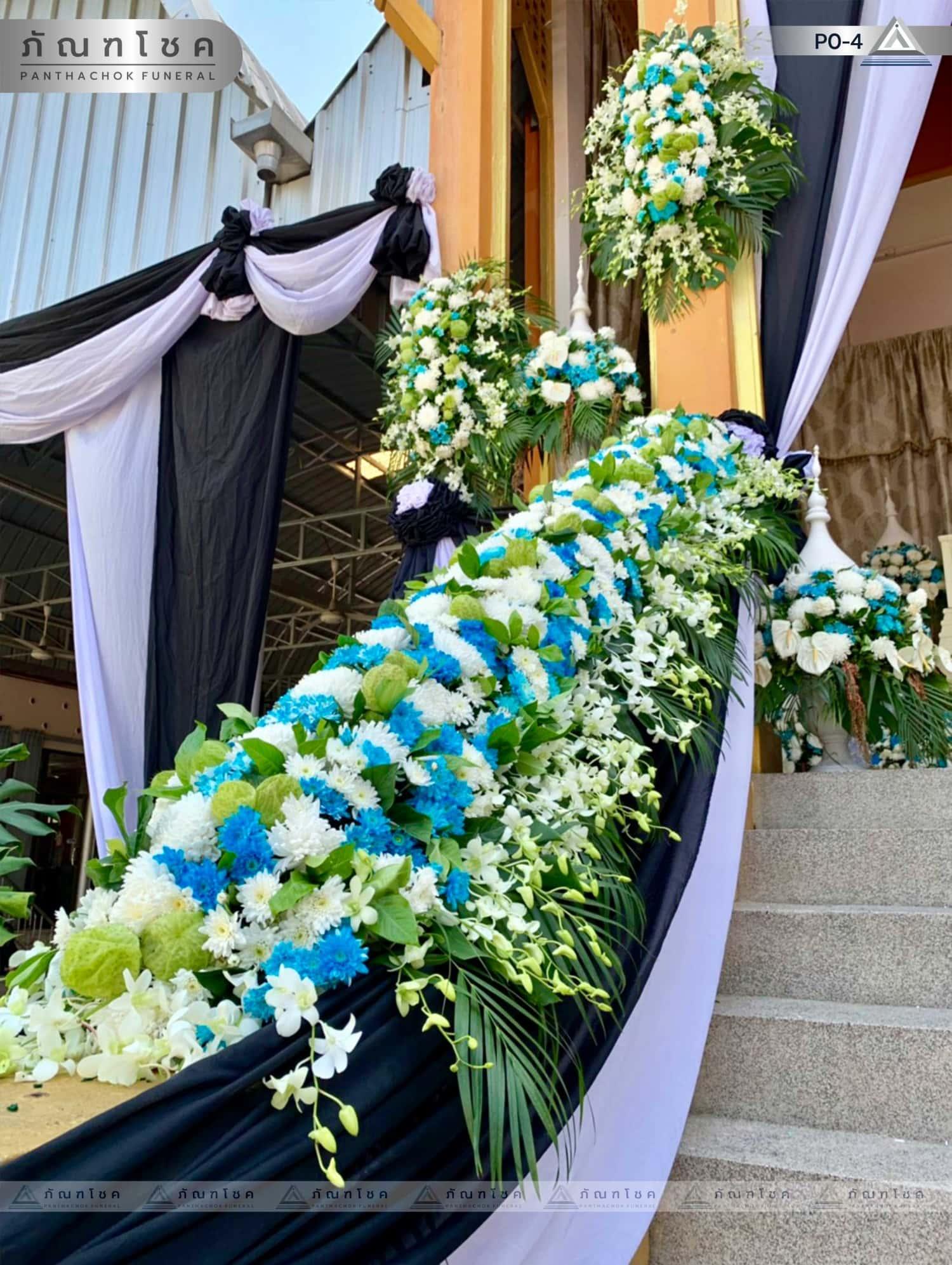 ดอกไม้ประดับเมรุ ชุด P0-4 37