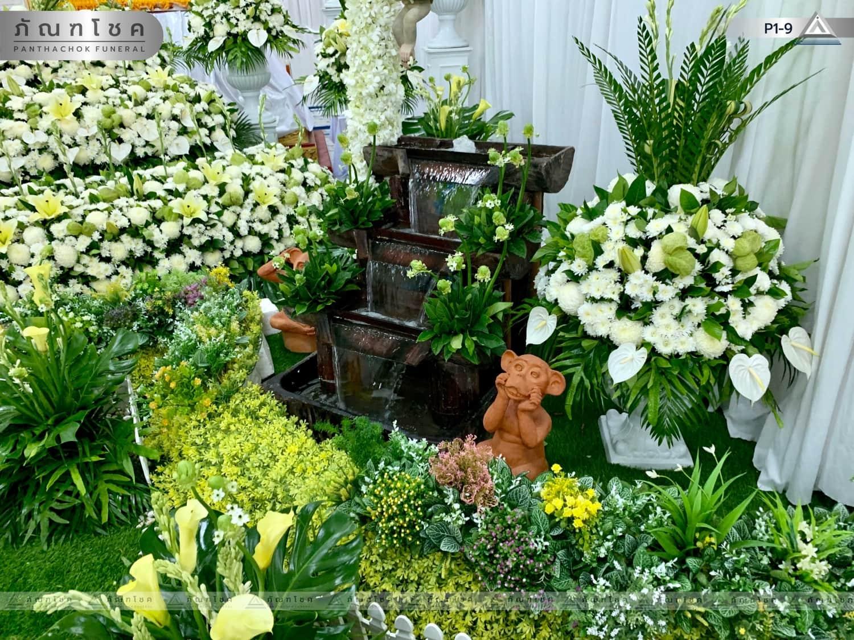 ดอกไม้หน้าศพ-ชุด-p1-9 56