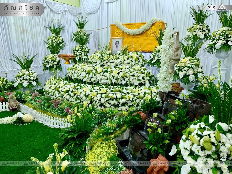 ดอกไม้หน้าศพ-ชุด-p1-9 57