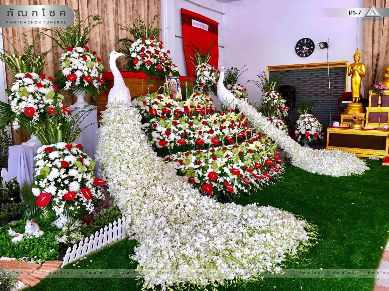 ดอกไม้หน้าศพ ชุด P1-7 42