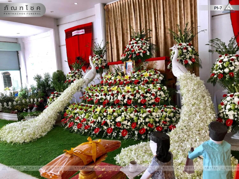 ดอกไม้หน้าศพ ชุด P1-7 40